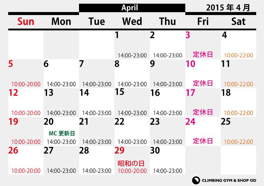 4月営業カレンダー_a0330060_22234133.jpg