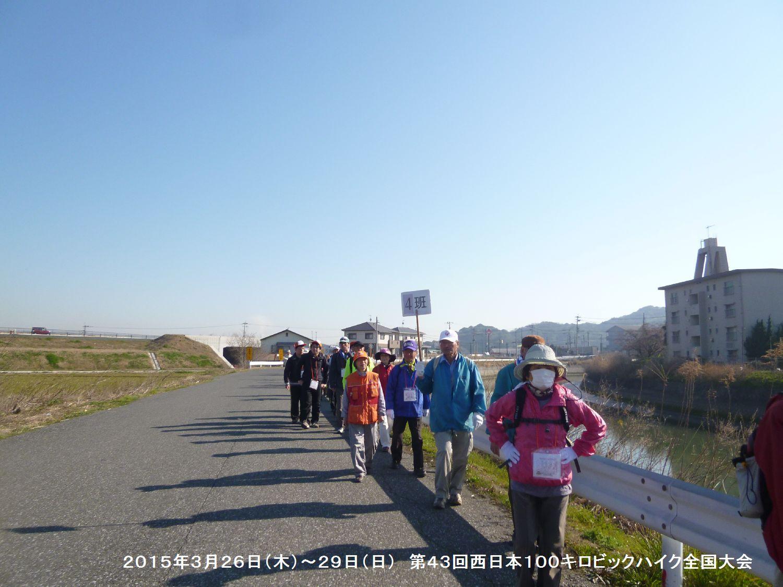 第43回西日本100キロビックハイク全国大会ー1_b0220064_1216370.jpg