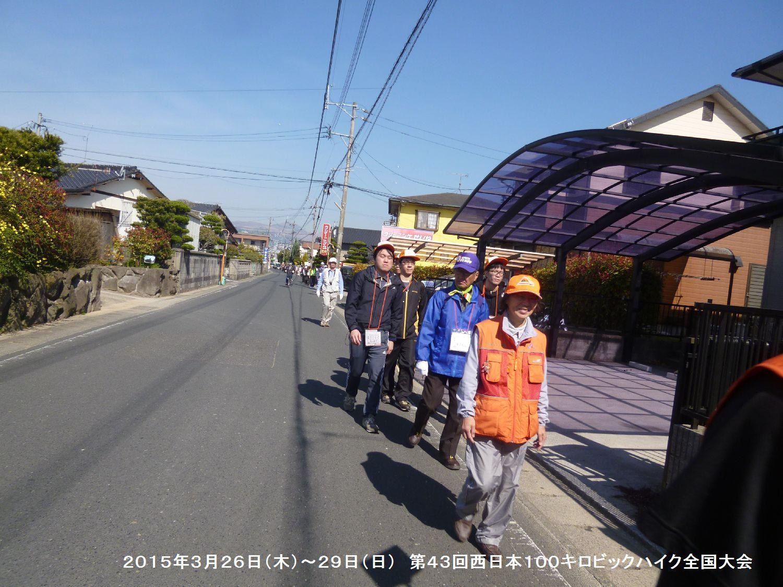 第43回西日本100キロビックハイク全国大会ー1_b0220064_12293140.jpg