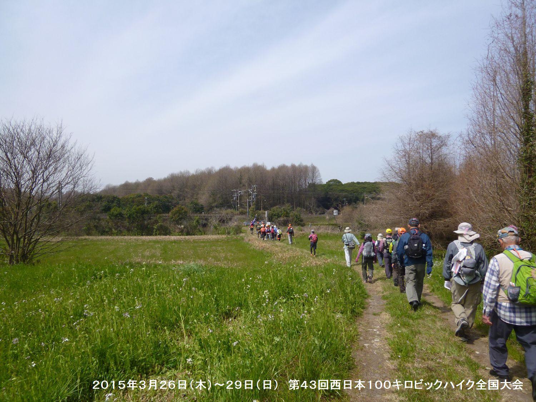 第43回西日本100キロビックハイク全国大会ー1_b0220064_12563022.jpg