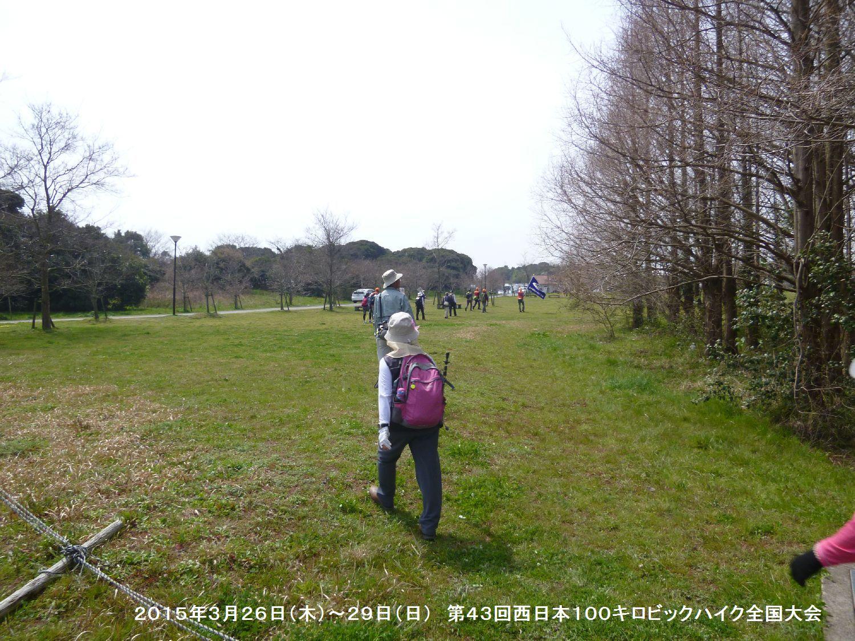 第43回西日本100キロビックハイク全国大会ー1_b0220064_1385324.jpg