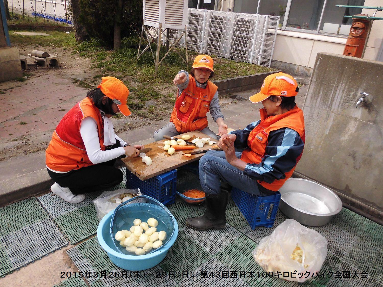 第43回西日本100キロビックハイク全国大会ー1_b0220064_20113842.jpg