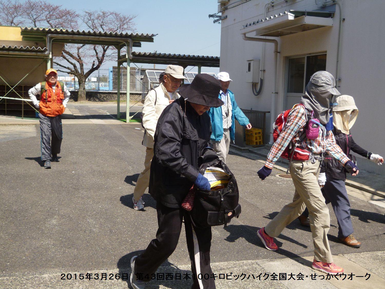 第43回西日本100キロビックハイク全国大会ー1_b0220064_9325724.jpg