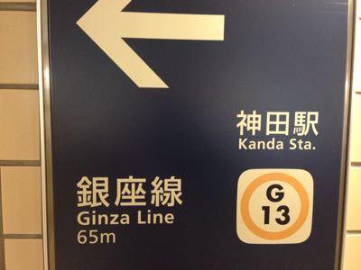 電車に乗る_d0126264_17153847.jpg