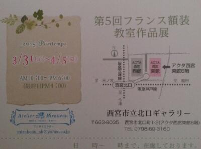 b0178366_810101.jpg