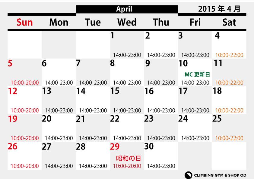八幡店は今月から10日なんです。_d0246875_22225221.jpg