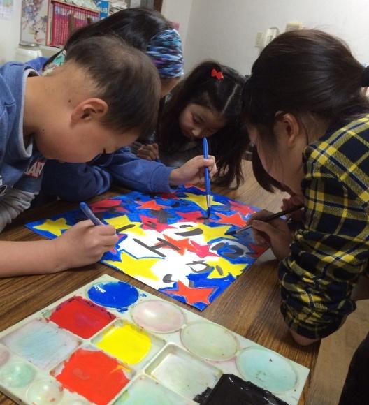 アトリエアキュート児童絵画教室新規生徒募集のお知らせ_e0228380_00042632.jpg