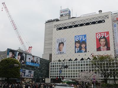 4月1日(水)の渋谷109前交差点_b0056983_11482500.jpg