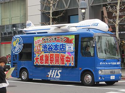 4月1日(水)の渋谷109前交差点_b0056983_11482560.jpg