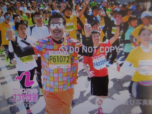名古屋シティマラソン_d0251191_10375345.jpg