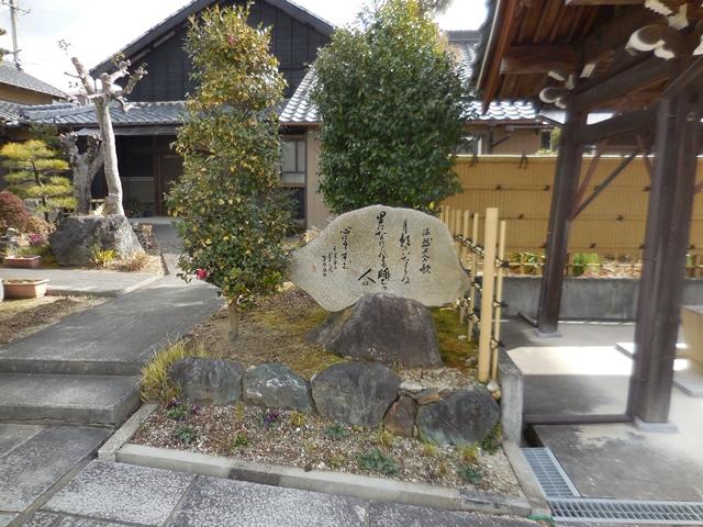 神社の測量_d0251191_10461912.jpg