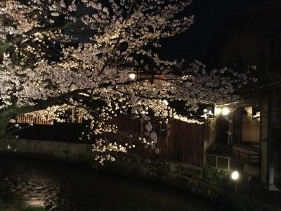 4月の営業日とお休み_e0248492_00165684.jpg