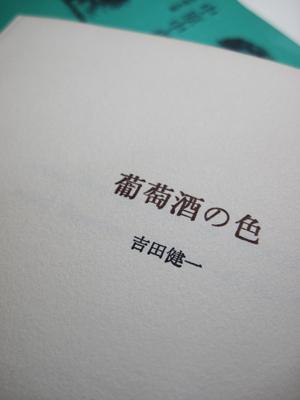 f0307792_19585120.jpg