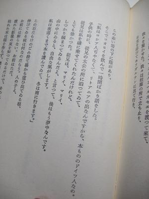 f0307792_19590437.jpg