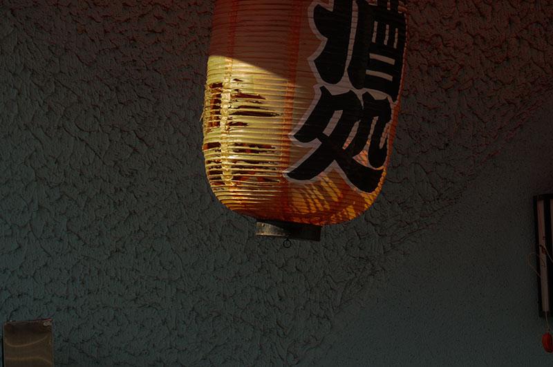 記憶の残像-721 埼玉県秩父市 小鹿野-2_f0215695_1193950.jpg