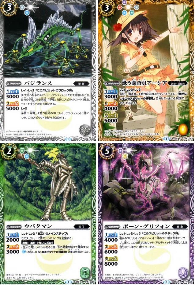 f0205396_21493229.jpg