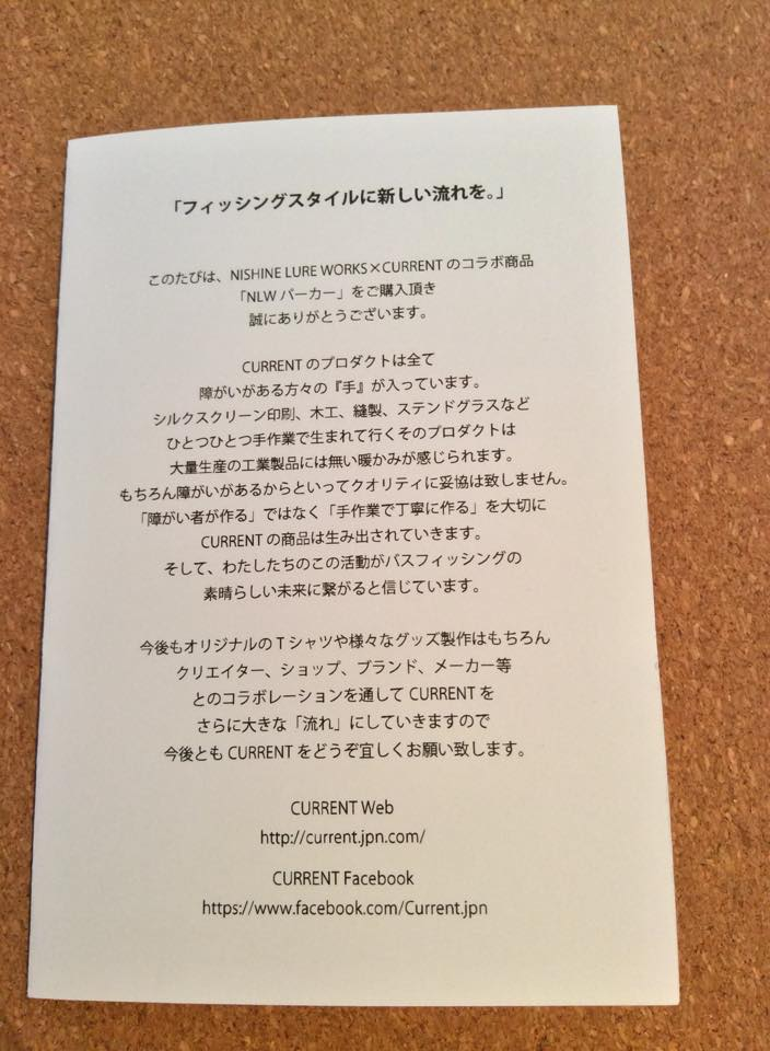 NLWアウトレット 【NLWパーカー完成!!】_d0145899_17303356.jpg