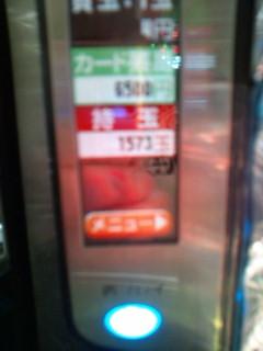 b0020017_2258770.jpg
