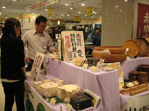 阪急百貨店初日_e0101917_06463743.jpg