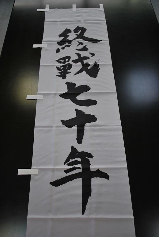 福井県神道青年会 創立六十五周年記念事業開始奉告祭_f0067122_10230455.jpg