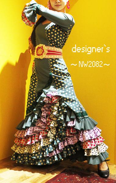 1点ものデザイナーズ衣装~NW2082~_b0142724_1294834.jpg