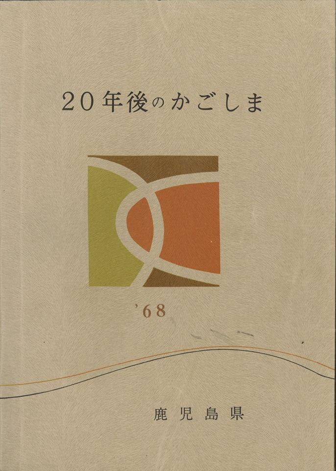 b0039825_8101972.jpg