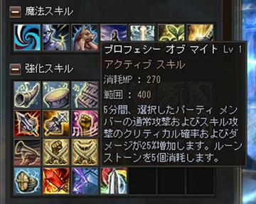 b0015630_11365549.jpg