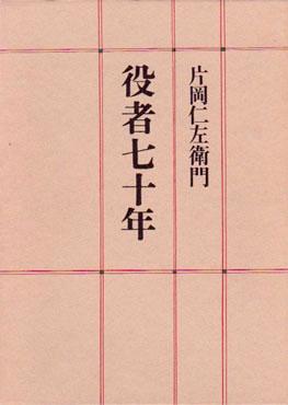 f0180830_0323815.jpg