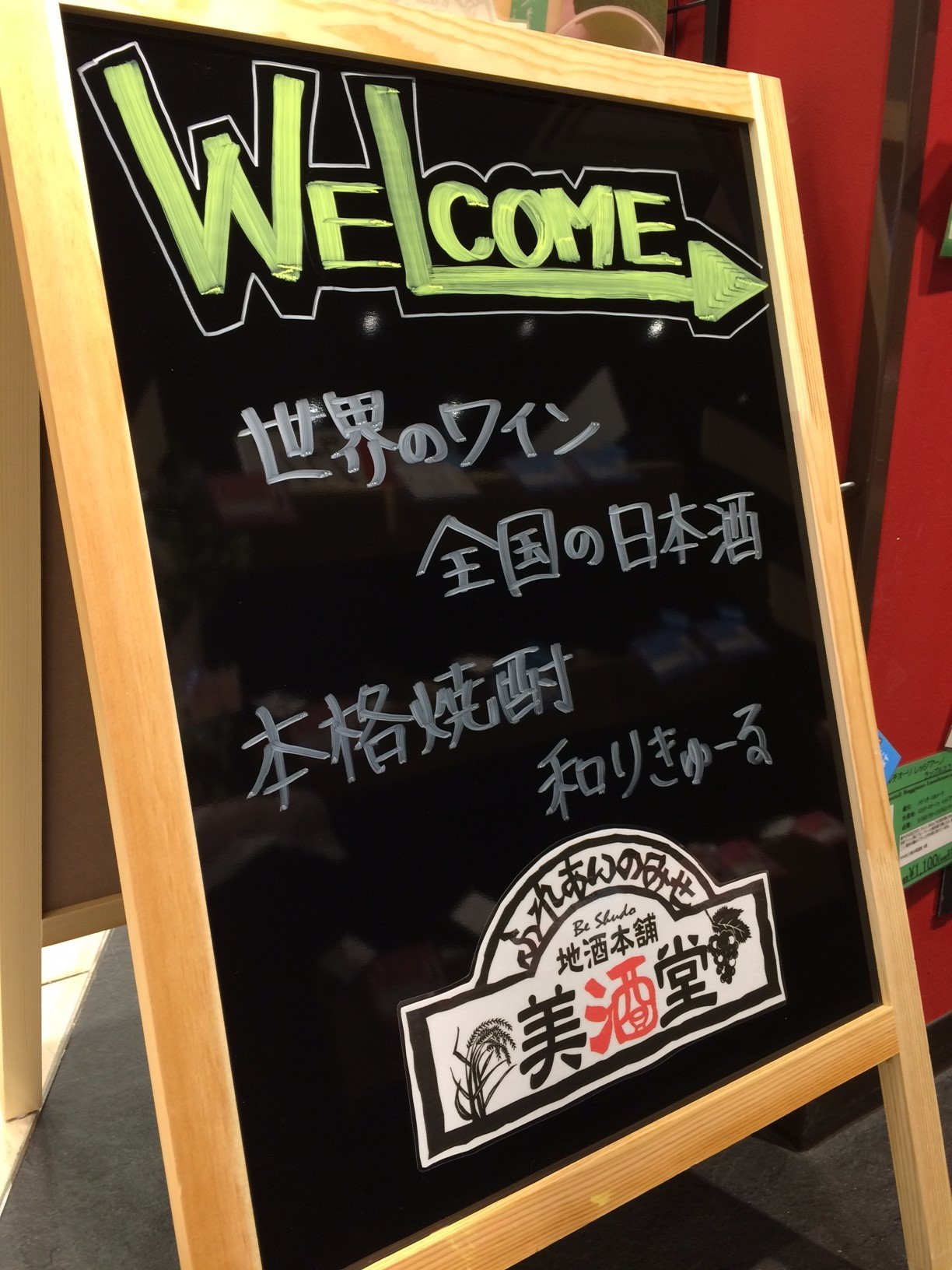 春・美酒佳肴(武勇)_f0330930_18160845.jpg