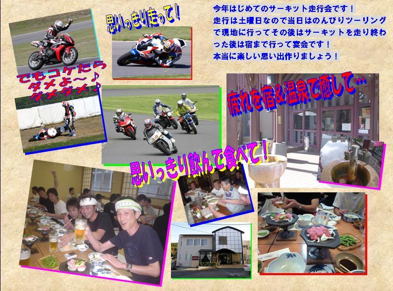 f0056935_10575081.jpg