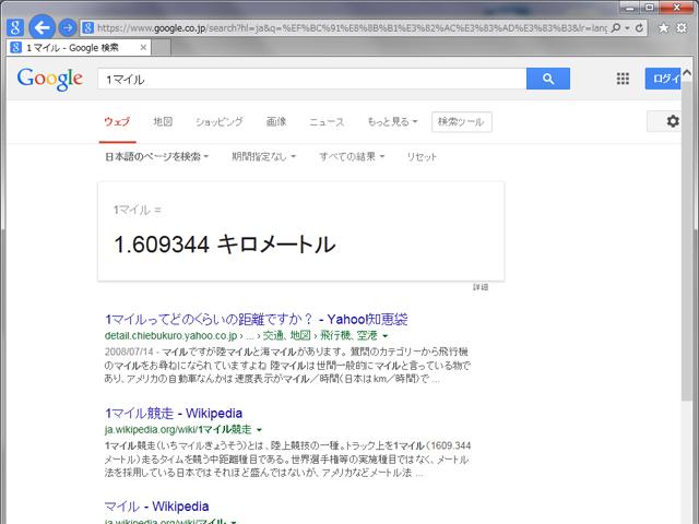 a0255446_182221.jpg