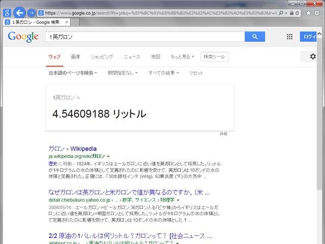 a0255446_1833461.jpg