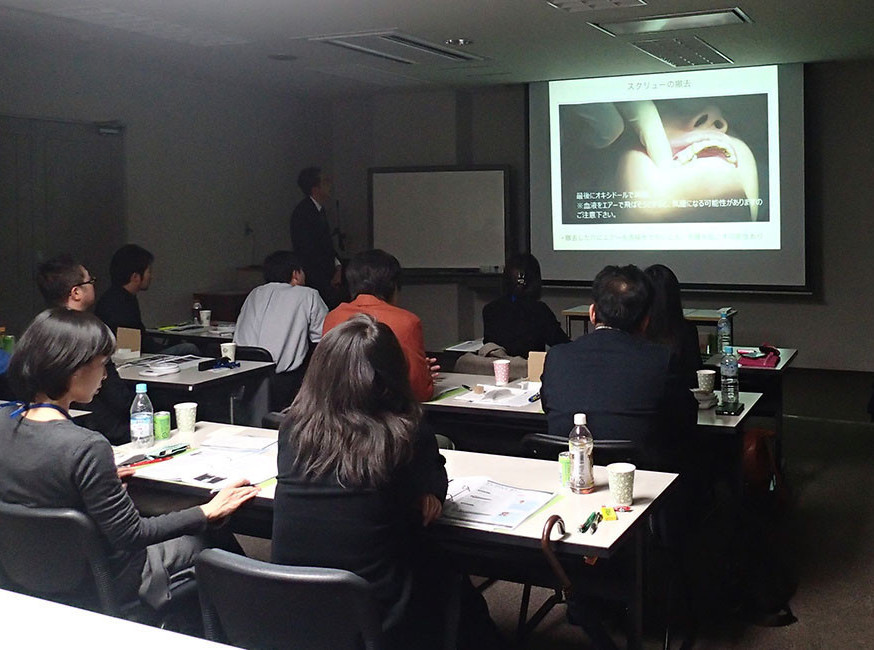 3月に歯科関係者向けの講演を行いました_e0025661_08534469.jpg