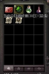 b0083880_23343077.jpg