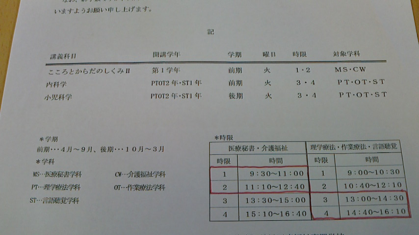 f0131183_12185650.jpg