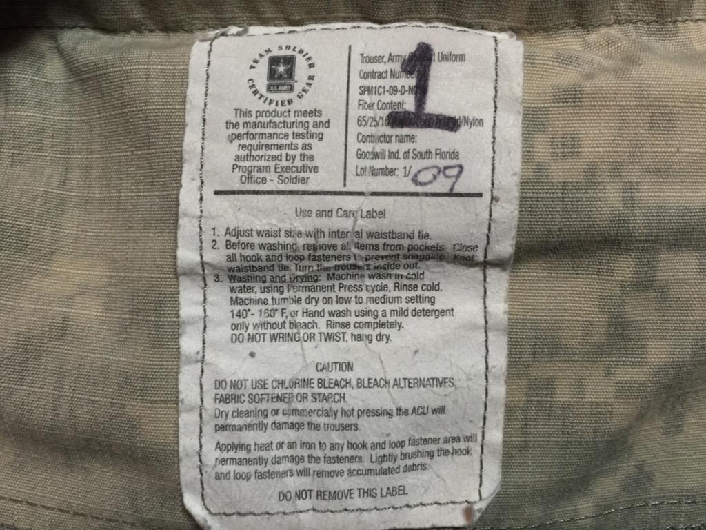 神戸店 4/4(土)夏スーペリア、スニーカー入荷!#1 Rebuild Military Item!!! (T,W,神戸店)_c0078587_051959.jpg