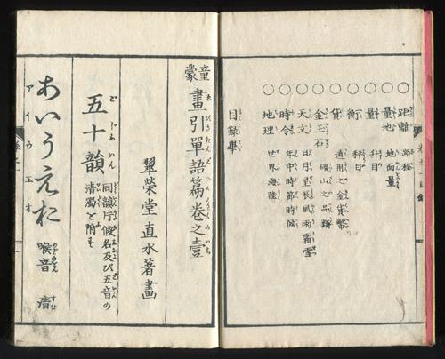 f0307792_19415279.jpg