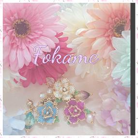 今まで作ったお花のビーズ達_b0146998_2064414.png