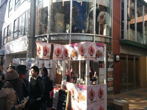 桜! 桜! 桜!@目黒川_e0123104_7181052.jpg