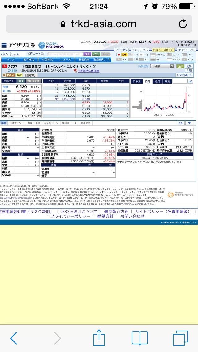 c0073205_21245386.jpg