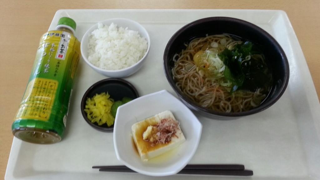 今日の昼食@会社Vol.139_b0042308_12423732.jpg
