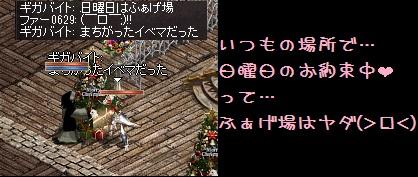f0072010_18375320.jpg