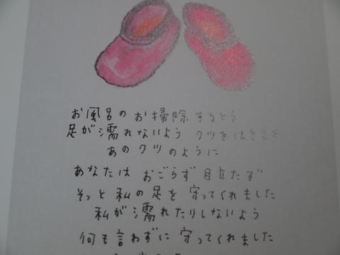 b0116313_2259819.jpg