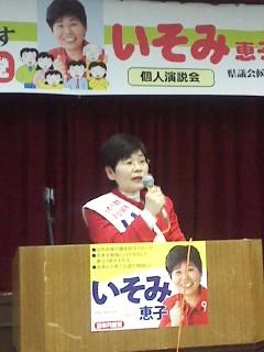 兵庫県議選挙、いよいよ告示!!_c0343614_2146143.jpg