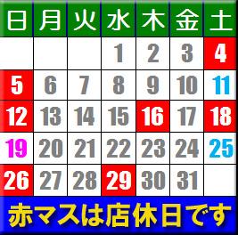4/4と4/5はお休み致します_d0067418_10522042.jpg