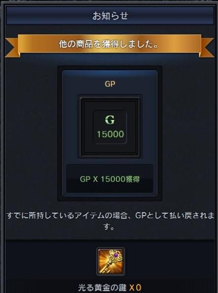 b0043919_0361377.jpg