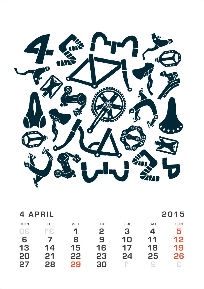 リピトオリジナルカレンダー「LIPIT DESIGN」☆おしゃれ 自転車 リピトデザイン  _b0212032_17471129.jpg