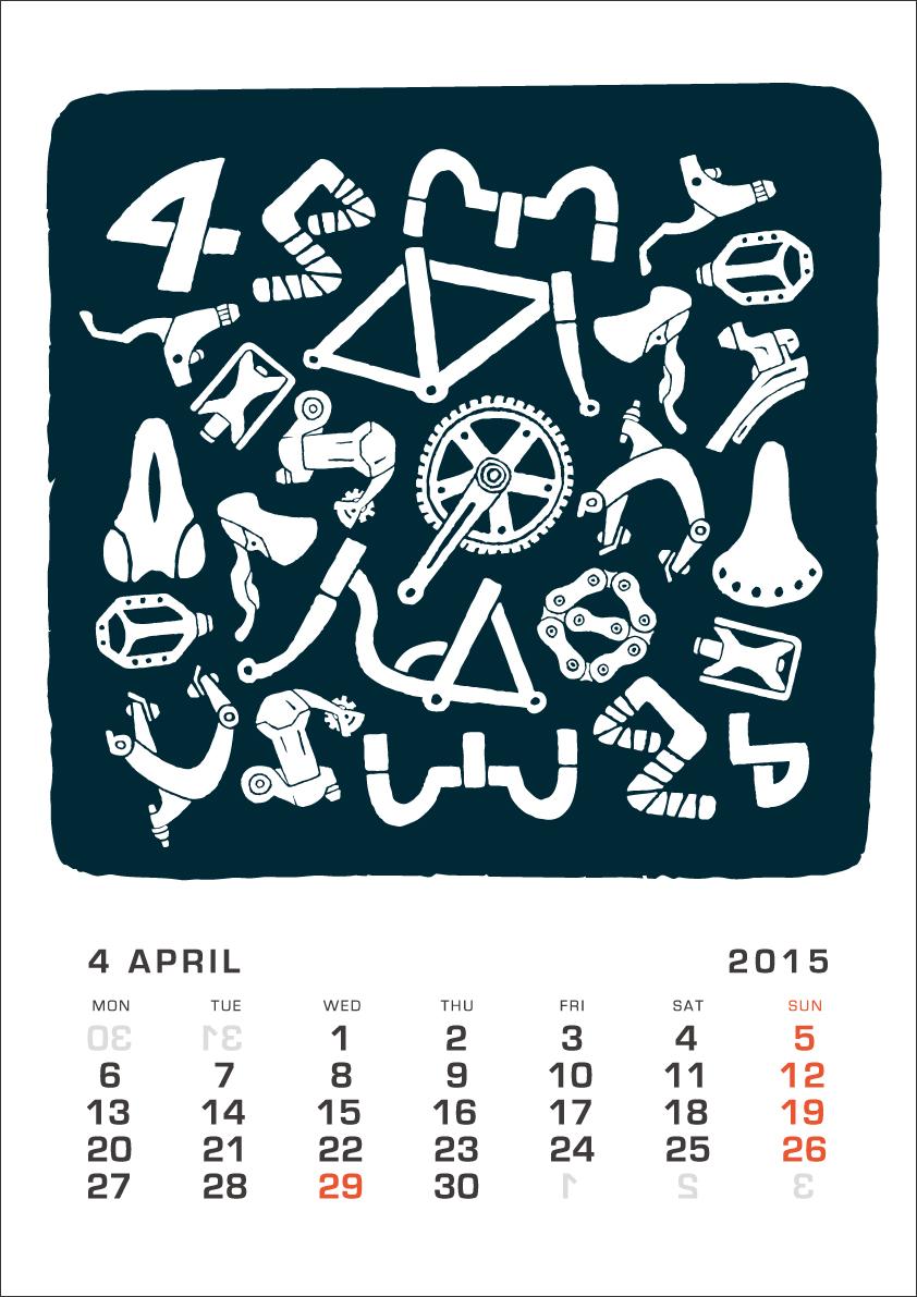リピトオリジナルカレンダー「LIPIT DESIGN」☆おしゃれ 自転車 リピトデザイン  _b0212032_17472016.jpg
