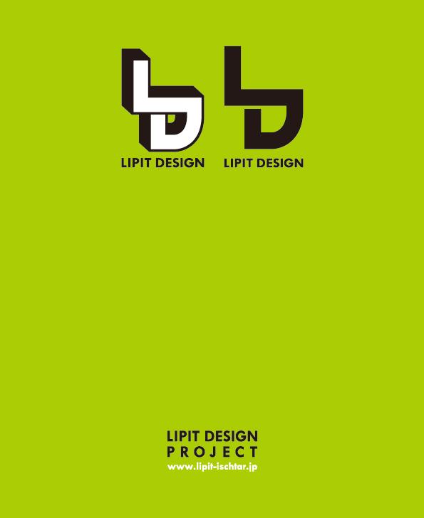 リピトオリジナルカレンダー「LIPIT DESIGN」☆おしゃれ 自転車 リピトデザイン  _b0212032_17504068.jpg