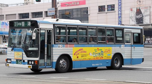 富山地方鉄道~エアロスターM(旧塗装)_a0164734_941196.jpg